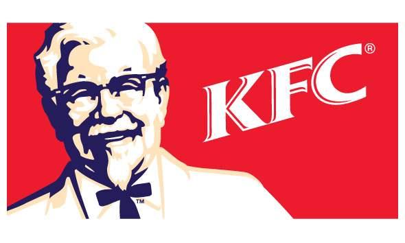 Kfc coupons newfoundland
